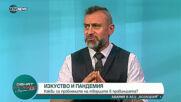 Калин Вельов: Сободният сектор в културата пострада най-жестоко