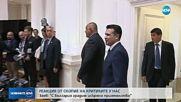 Зоран Заев: Правим и грешки, но искрено желаем приятелство
