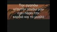_antonio vardedes