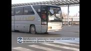 Превозвачите се срещат с министъра на транспорта