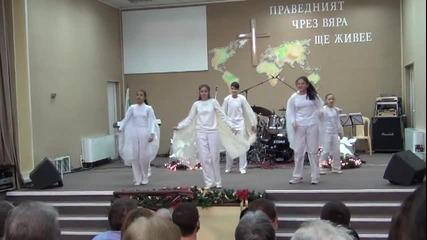 Рождество Христово - поздрав