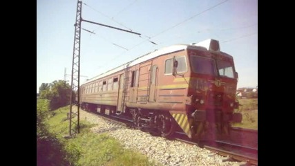 влак 20203, Курило