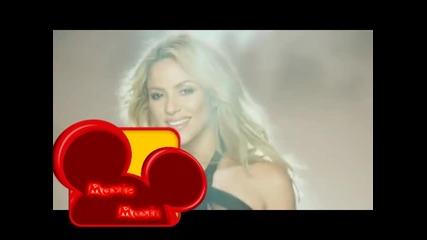 Shakira - Gipsy + Превод и Текст