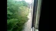 Влак Бв7622 София - Видбол (видин) тръгва от гара Срацимир