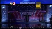 Не Виждано До Сега - Америка Търси Талант 2010