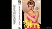 Ana Bekuta - Ludo moja - (audio 1985)
