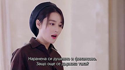 Love Designer (2020) / Любов към висшата мода - Ep16 - bg sub