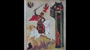 Св. Георги Победоносец - Закрилникът !!!