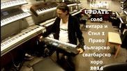 Kristian Aleksandrov Part2 microarranger 2014