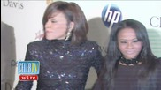 Bobbi Kristina Leaves Emory Hospital