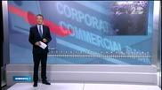 Новините на Нова (04.12.2014 - централна)