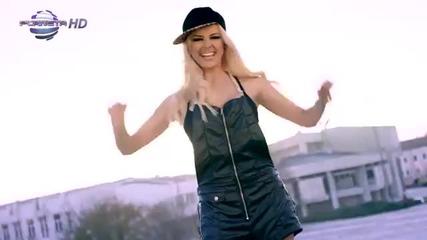 Соня Немска - Кой сега е No 1