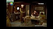 Великолепният век - еп.19/2 (bg Subs)