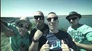 Н О В О!!! 2013 Део, Лео, Рафи и Играта - 4 D ( Official music video ) Текст