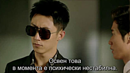 The Love Knot His Excellencys First Love E07 / Възелът на любовта Е07