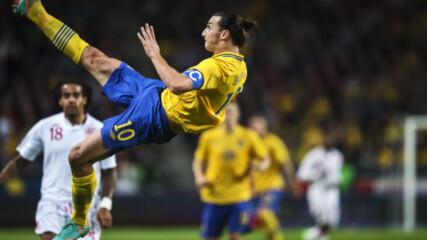 Зла̀тан Ибрахѝмович - шведски футболист от бошняшки и хърватски произход