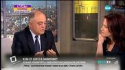 Атанас Атанасов: Има опит да се имитира съдебна реформа