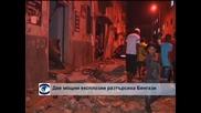 Взривове разтърсиха Бенгази