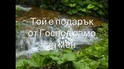 * Превод * Балада * Nikos Oikonomopoulos (всичко в мен изчистих)