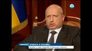 Нови размирици и жертви в Източна Украйна - Новините на Нова
