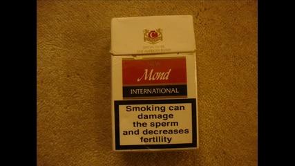 Малка част от колекцята ми от кутии за цигари