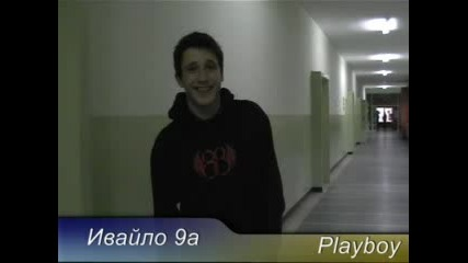 Playboy - Номинации
