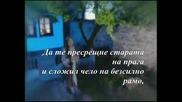 Димчо Дебелянов - Да се завърнеш в бащината къща