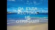 Спомени - Кати.3gp