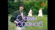 Орлин Горанов - Последен Дъжд *hq*