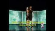 Destinys Child - Through With Love Bg - Su