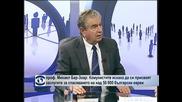 Проф. Михаел Бар-Зоар: Комунистите искаха да си присвоят заслугите за спасяването на над 50 000 български евреи