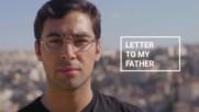 'Скъпи, татко' - историята на един танцьор