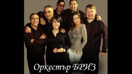 Оркестър Бриз-катастрофа