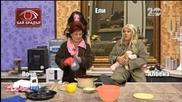 Кошмари в кухнята на Баш Бай Брадър - Господари на ефира (05.11.2014г.)