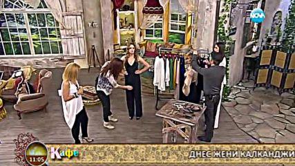"""Продължение на разговора с Жени Калканджиева - """"На кафе"""" (27.04.2016)"""
