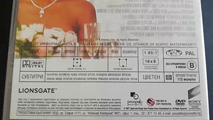 Българското Dvd издание на Дневникът на една луда черна жена (2005) Prooptiki Bulgaria 2007