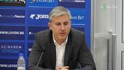 Левски представи новите членски карти – цени от 19,14 лв до 10 000 лв