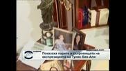 Показаха парите и съкровищата на експрезидента на Тунис Бен Али