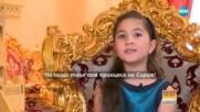 ПРИКАЗЕН ЖИВОТ: Сирийската принцеса на България