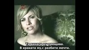 Pasion Vega - Maria Se Bebe Las Calles Превод