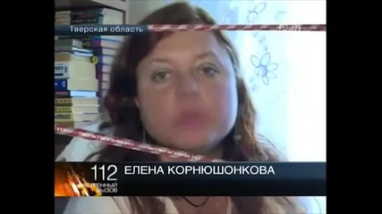 Гола и пияна учителка побърка руски град