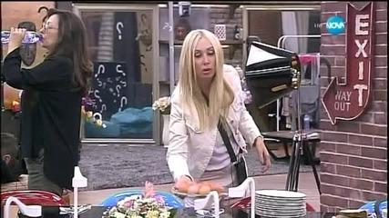 Мисия: Кристина в кухнята