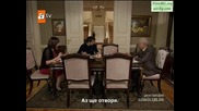 Пленителката на сърца - еп.22/5 (bg subs)