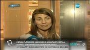 Калин Сърменов заклещен в асансьор в мола