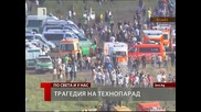 Масов бой на Технопарад и над десет загинали и толкова ранени