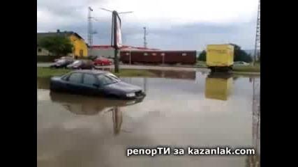 След пороя на 15.06.14- автогарата в град Казанлък