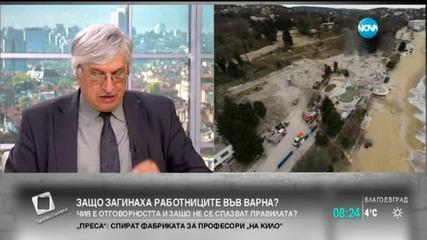 Иван Нейков: Случаят със срутилия се хотел е непредумишлено убийство