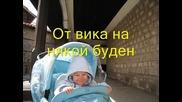 Васил Найденов - По първи петли