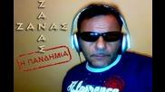 Zanas feat. Baci - h pandhmia