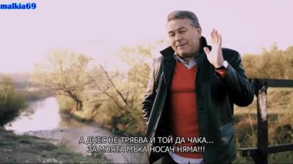 Halid Muslimovic - 2020 - Za moju tugu nosaca nema (hq) (bg sub)
